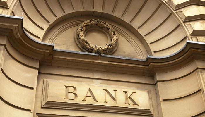 Сотрудничество с банками