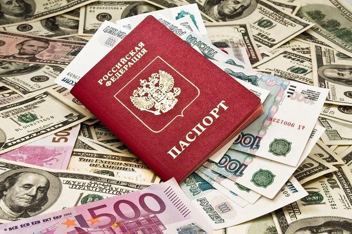 Где взять займ на 3 месяца по паспорту?