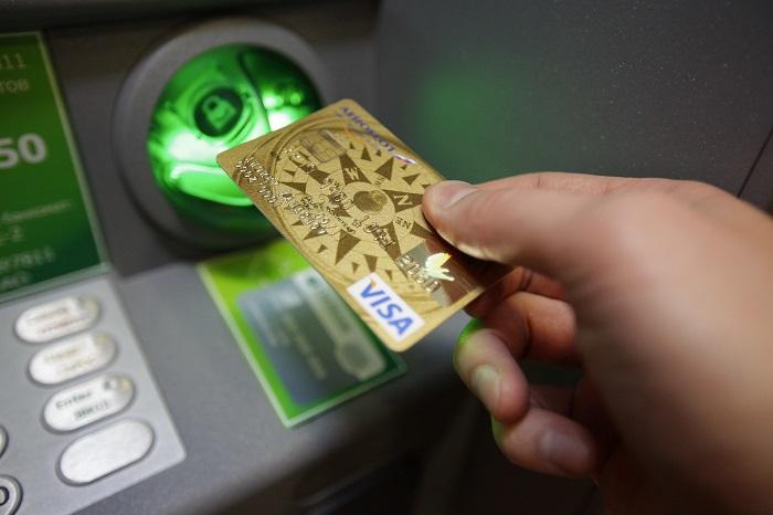 Банк как средство получения финансов