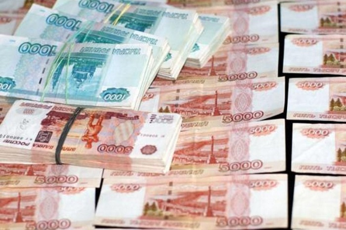 Займ 25000 рублей в МФО