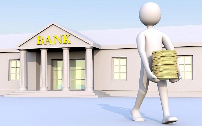 Банк и займ