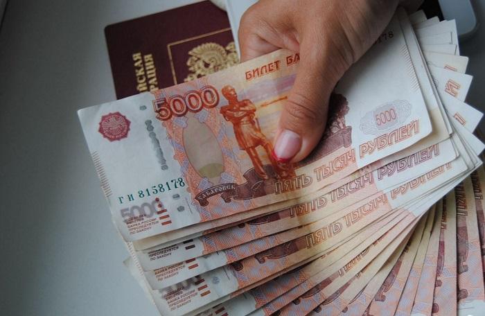 Деньги и МФО
