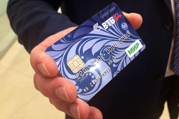 Микрокредиторы выдают моментальный займ на карту ВТБ
