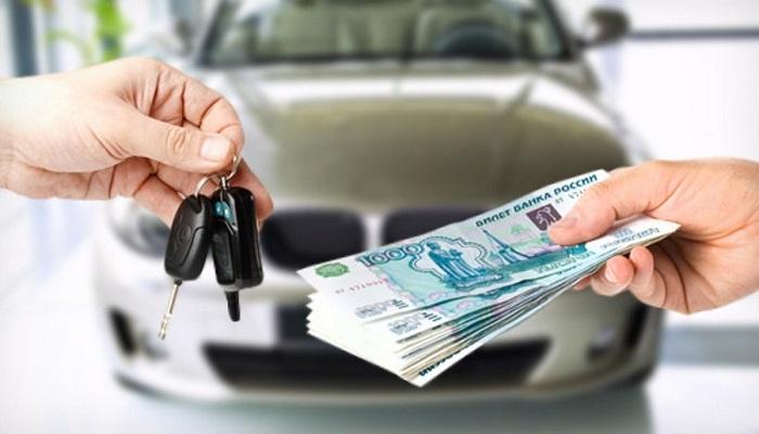 Выдача займов под залог транспортного средства в банке