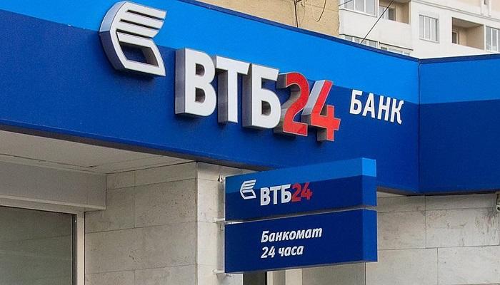 Займ на карту ВТБ24 в банке