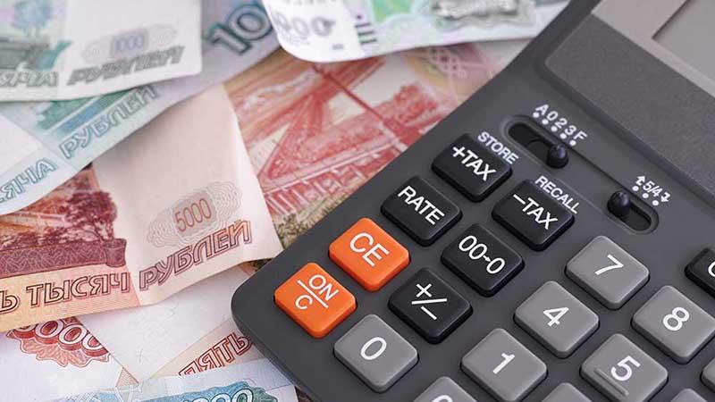 ОТП Банк в Нижнем Тагиле — адреса отделений