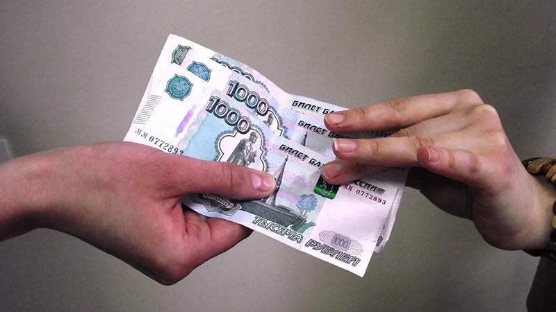 Микрокредиторы и моментальный займ