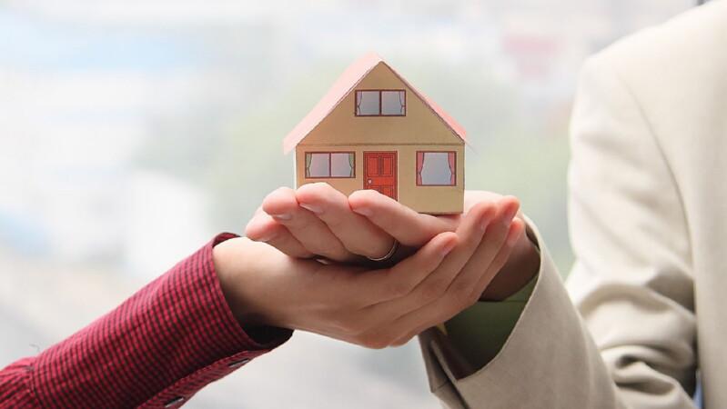 Ипотечный кредит с участием социальной помощи