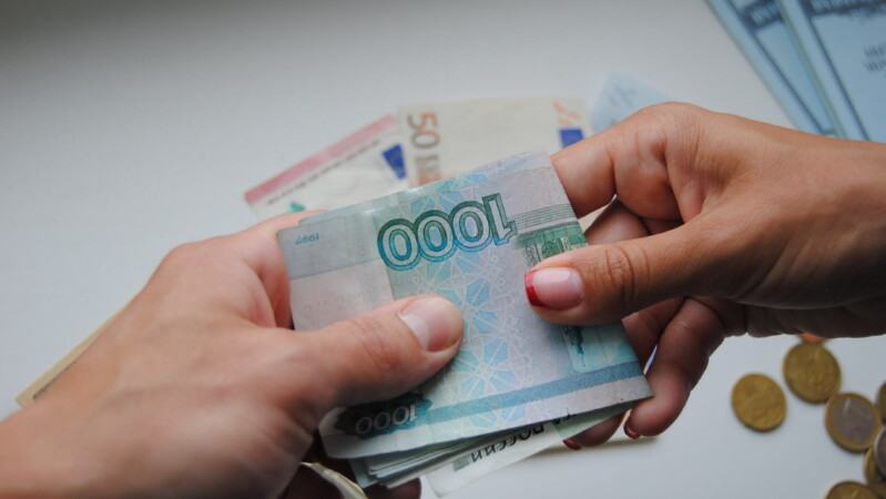 Материальная выгода займу займы знаменск