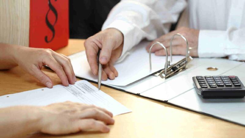 Процедура, проводимая в «Сбербанке»