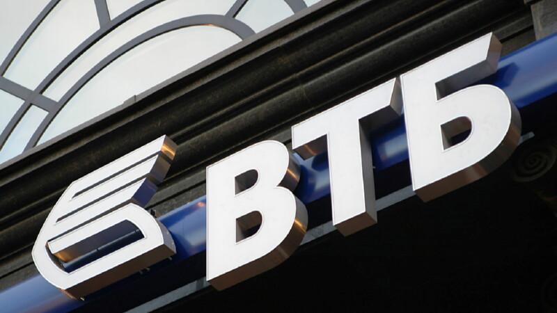 «ВТБ Банк Москвы» образца 2018 года