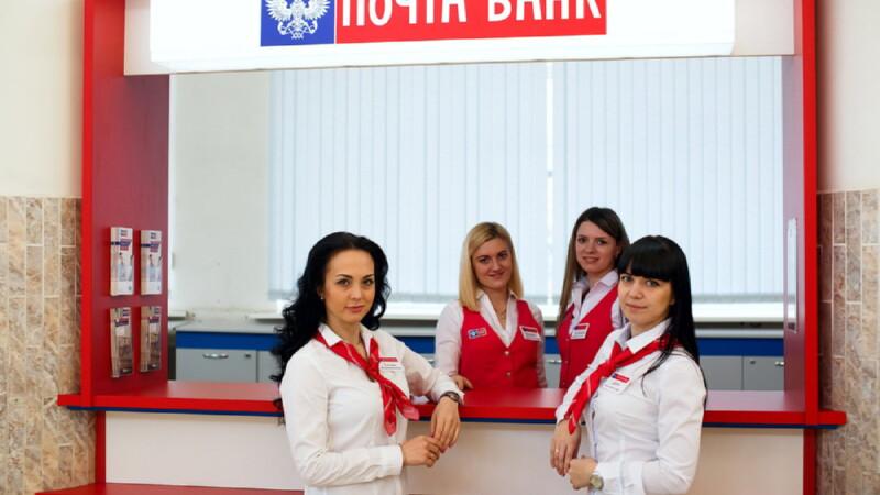 Страховка по кредиту в «Почта Банк» и группе компаний «Ренессанс»