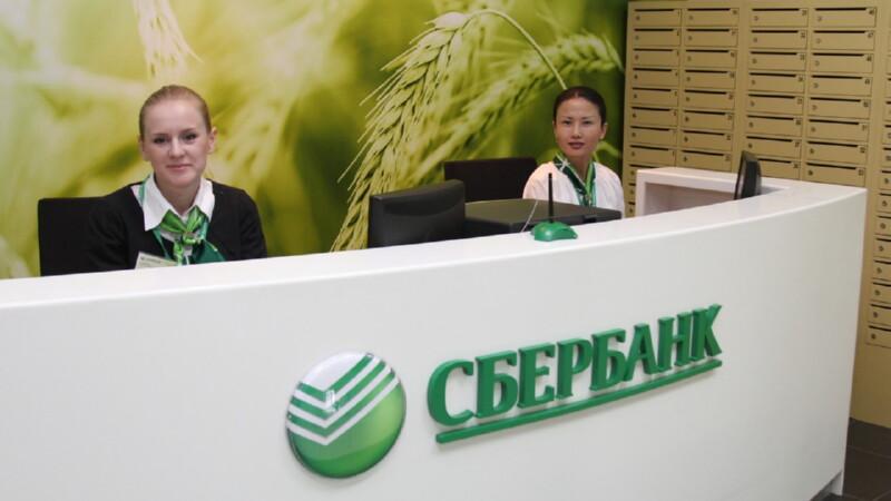 Возврат страховки при сотрудничестве с «ВТБ» и «Сбербанком»