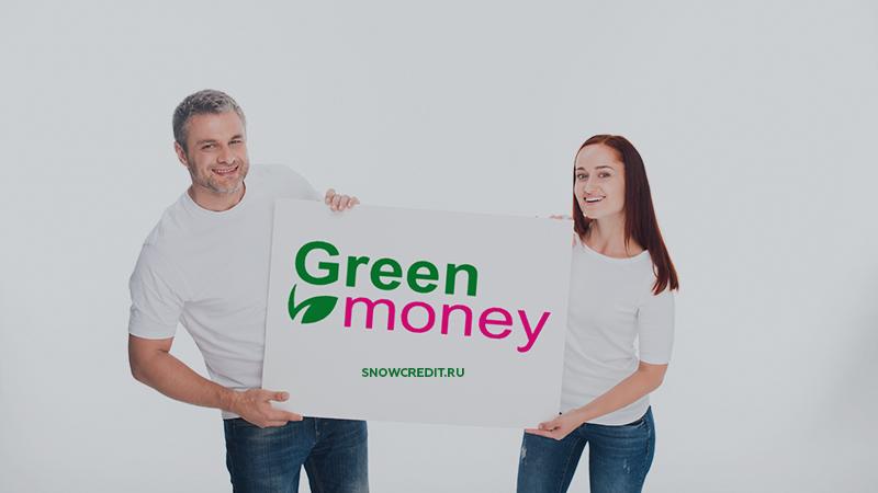 Быстрые деньги для современных людей