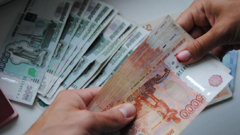 Как получить деньги