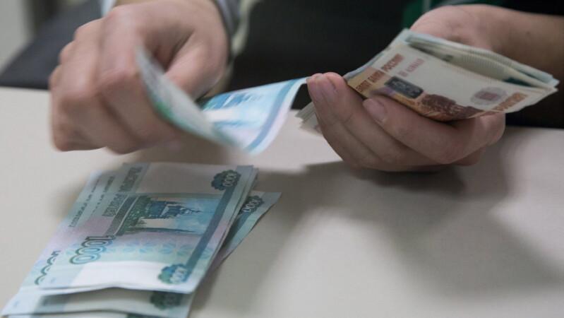 Погашение выданного кредита