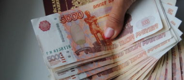 Кредит наличными: калькулятор банка «ВТБ» 2021 года