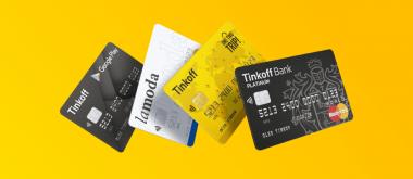 Кредитная карта Тинькофф Банка: отзывы клиентов, стоит ли открывать в 2020 году?