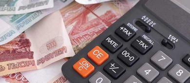 «Райффайзенбанк»: калькулятор потребительского кредита