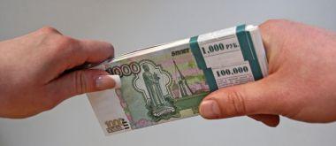 Займ 100 000 без проверки кредитной истории