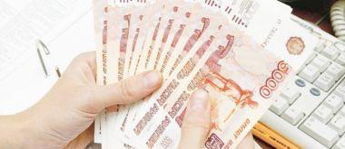 Взять деньги в долг под залог