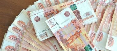 Где взять срочный займ на 50 000 рублей с любой кредитной историей – ТОП 10 предложений