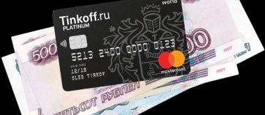 Где и как снимать наличные с кредитной карты Тинькофф
