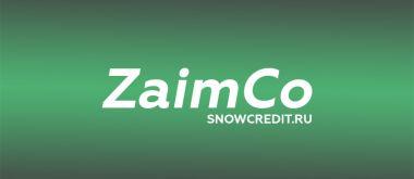 ZaimCo: онлайн займ