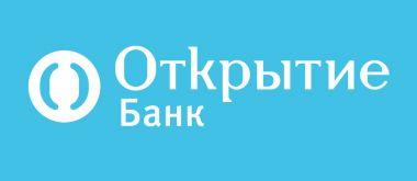 Кредит наличными в банке «Открытие»: онлайн заявка