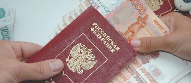Куда можно заложить паспорт за деньги