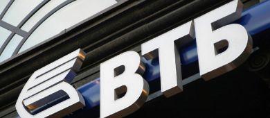 Процентная ставка по потребительскому кредиту от «ВТБ Банк Москвы» в 2021 году