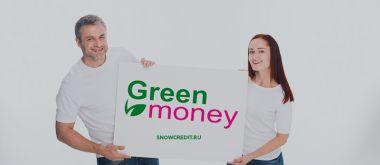Грин Мани: онлайн займ