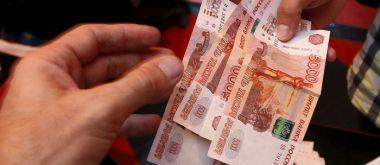 Онлайн заявка на займ от МФО «Мера»
