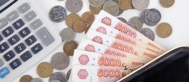Микрозайм от компании «Русские деньги»