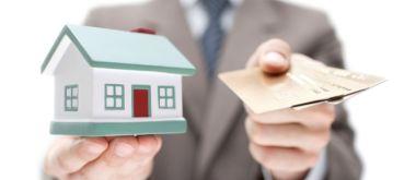 Как получить ипотеку госслужащим?