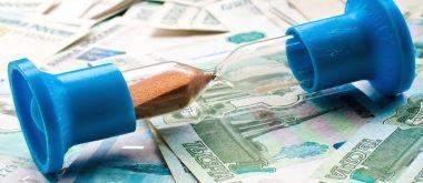 ТОП 10 банков, выдающих потребительские кредиты наличными на 10 лет под самый низкий процент