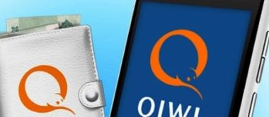 Где оформить онлайн займ на QIWI кошелек без отказа