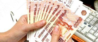 Кредит от «Почта Банк»: условия и процентная ставка в 2021 году