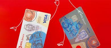 Кредитные карты МТС банка и условия их оформления