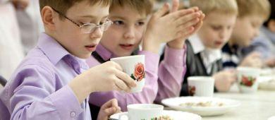 Какие положены льготы детям-сиротам?