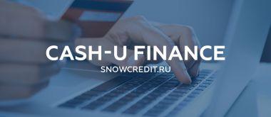 Cash U: онлайн займ