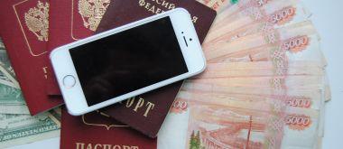 Где взять кредит по паспорту без справок онлайн