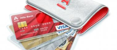 3 лучшие кредитные карты от Альфа-банка: условия