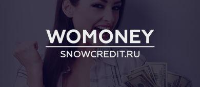 Womoney: займы для женщин