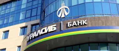 """Ипотечное кредитование в банке """"Уралсиб"""""""