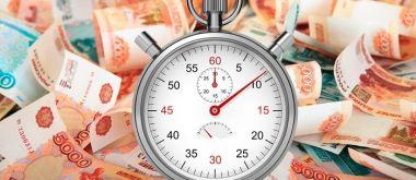 Деньги в кредит с плохой кредитной историей