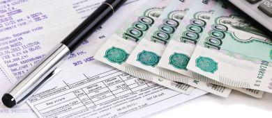 Оплата услуг ЖКХ: субсидирование пенсионеров