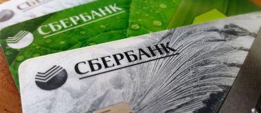 Кредитная карта Моментум Сбербанк: условия получения и возможности карты