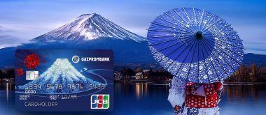«Умная карта» с кэшбэком от Газпромбанка – условия