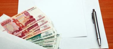 Займы и Кредиты (Гражданский Кодекс РФ)